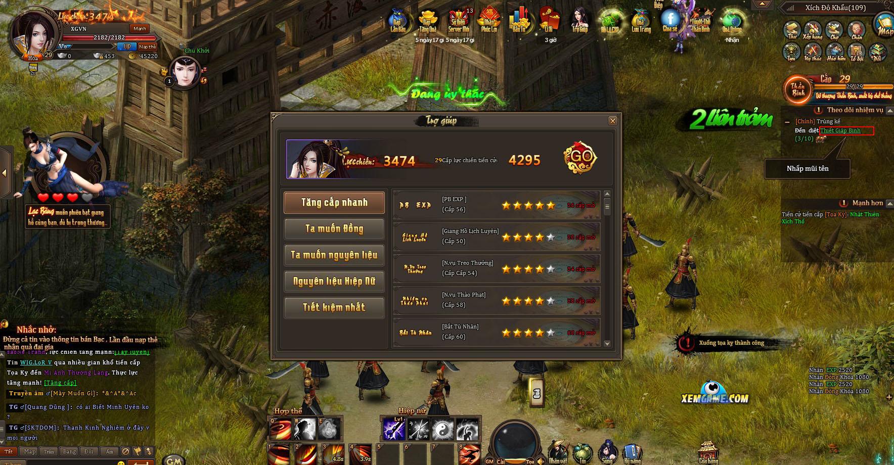 Ngạo Kiếm Kỳ Thư khiến người chơi được sống lại thời đam mê võ hiệp 13