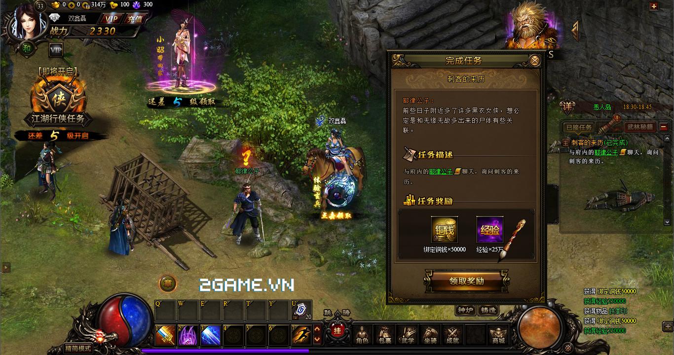 Cửu Âm Chân Kinh Web sắp được VTC ra mắt tại Việt Nam 6