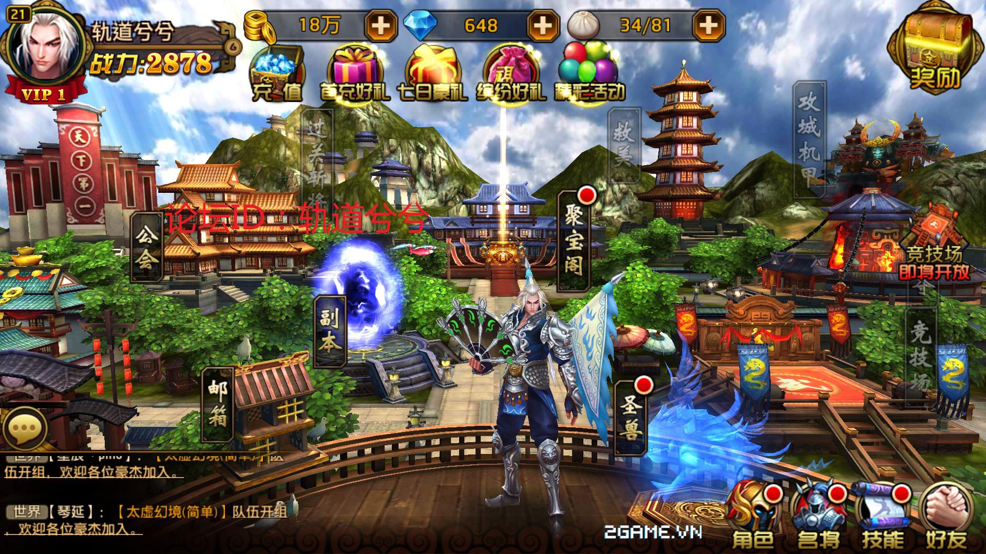 Đao Phong Vô Song 3D sắp được VTC ra mắt tại Việt Nam 0