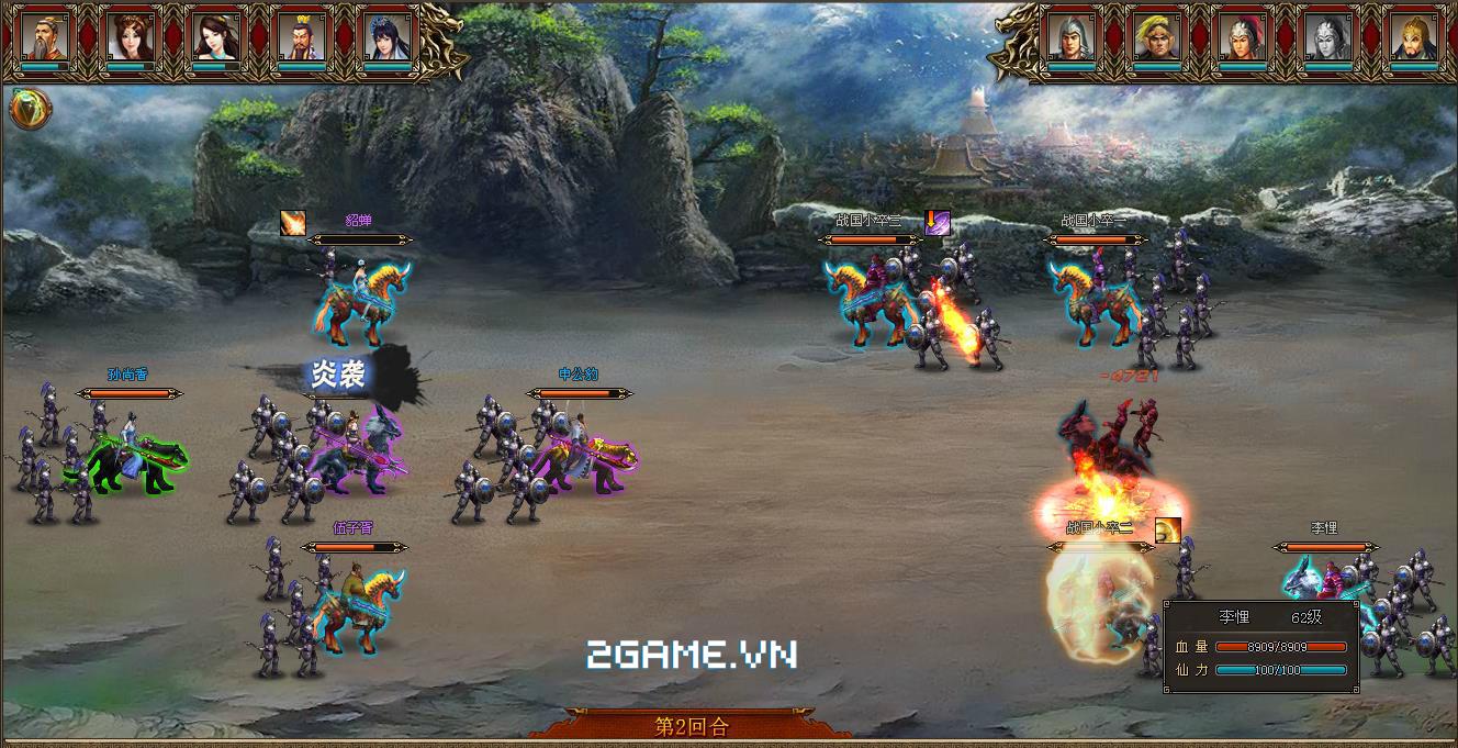 VTC Game sắp ra mắt game Hiếu Chiến Online 0