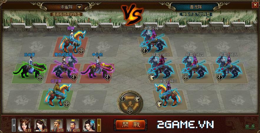 VTC Game sắp ra mắt game Hiếu Chiến Online 1