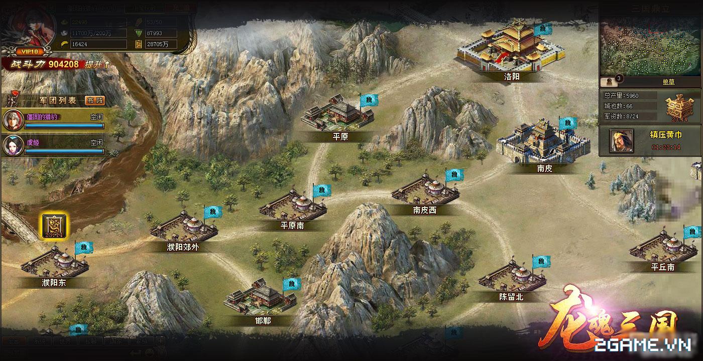 VTC Game sắp ra mắt game Hiếu Chiến Online 4