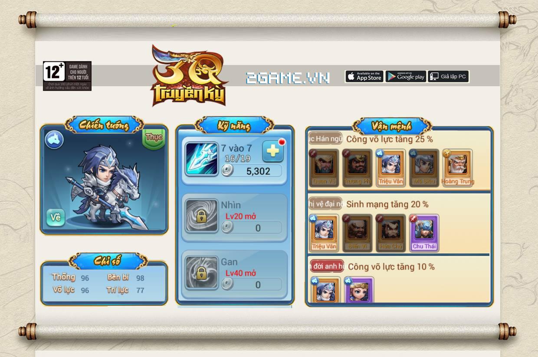 3Q Truyền Kỳ được VTC Mobile phát hành tại Việt Nam 1