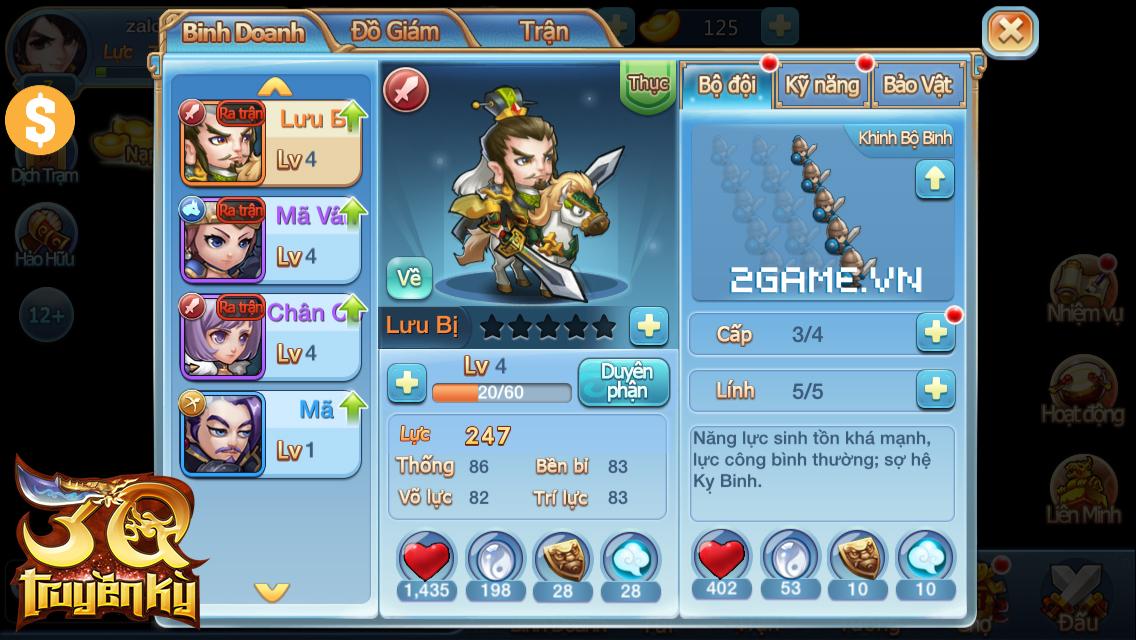 3Q Truyền Kỳ được VTC Mobile phát hành tại Việt Nam 2