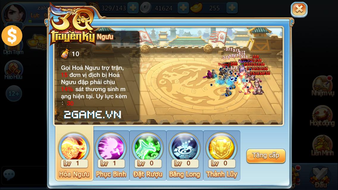 3Q Truyền Kỳ được VTC Mobile phát hành tại Việt Nam 4
