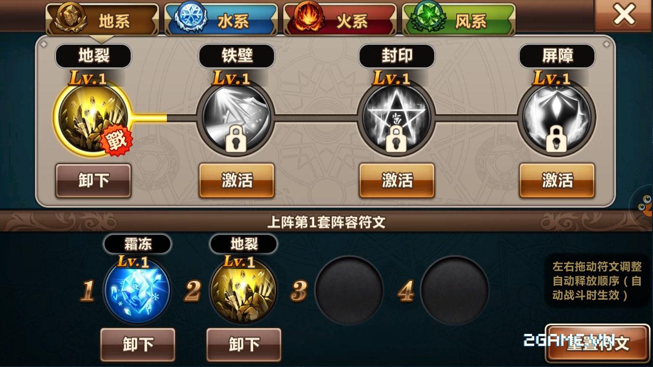 Magic Age VN đem đến bữa tiệc hình ảnh, cơ chế xuất skill mới lạ 10