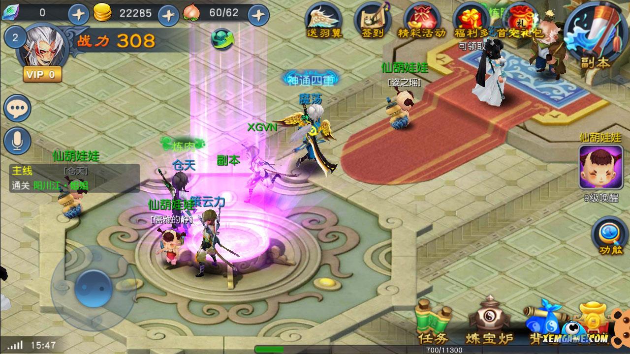 Đế Tôn mobile: Game nhập vai tiên hiệp siêu dễ thương đến Việt Nam 3