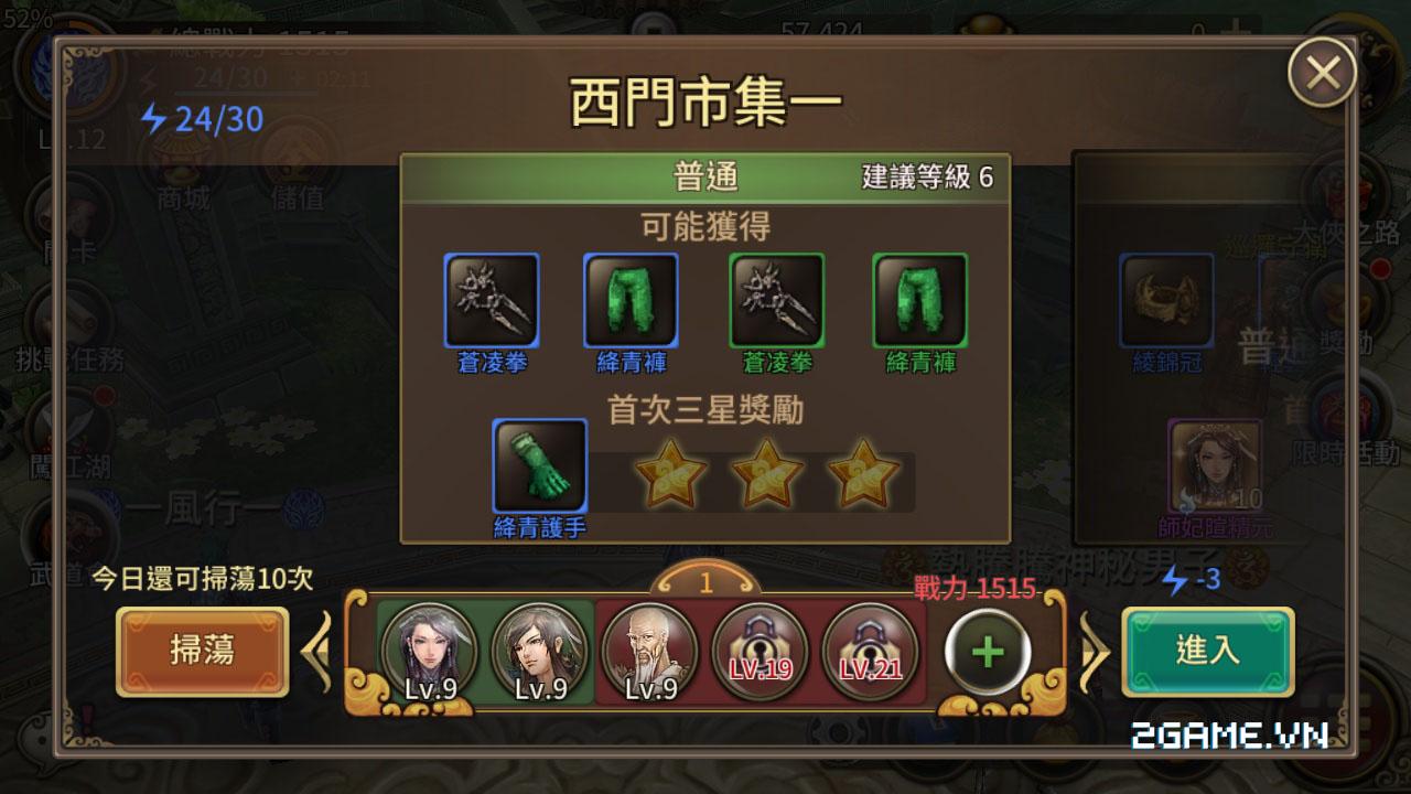Song Long Truyền Kỳ mang đến hệ thống đấu tướng mới lạ 4