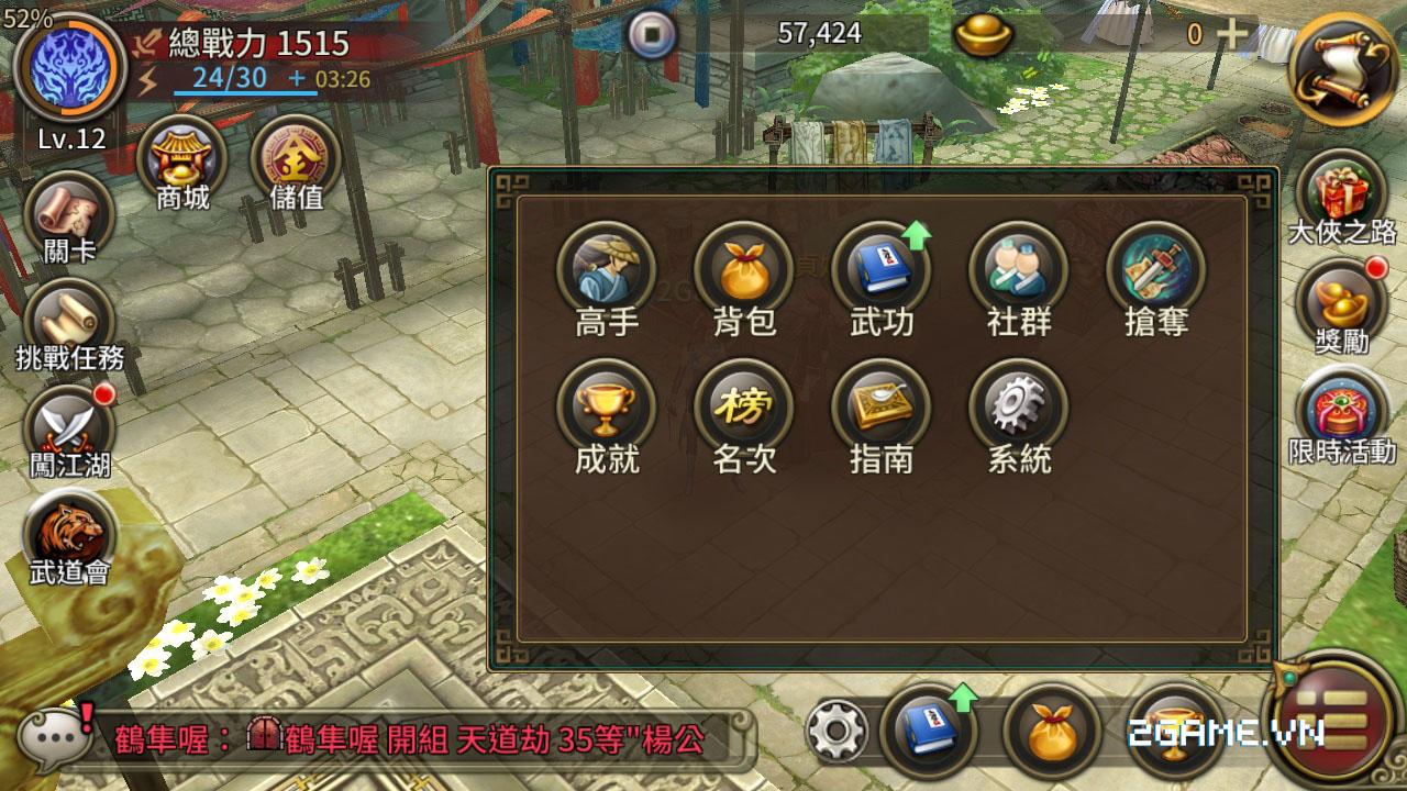 Song Long Truyền Kỳ mang đến hệ thống đấu tướng mới lạ 5