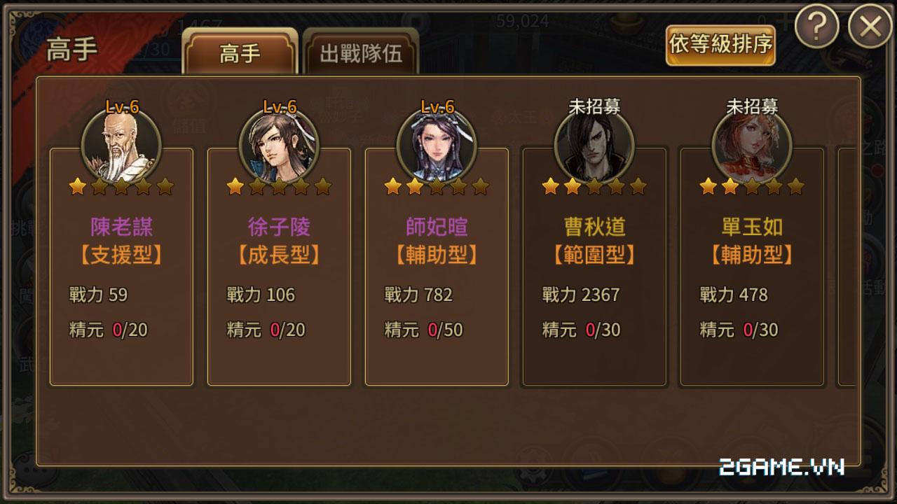 Song Long Truyền Kỳ mang đến hệ thống đấu tướng mới lạ 6