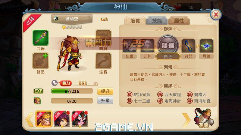 Thần Tiên Đạo sở hữu lối chơi nhập vai kết hợp chiến thuật độc đáo 3