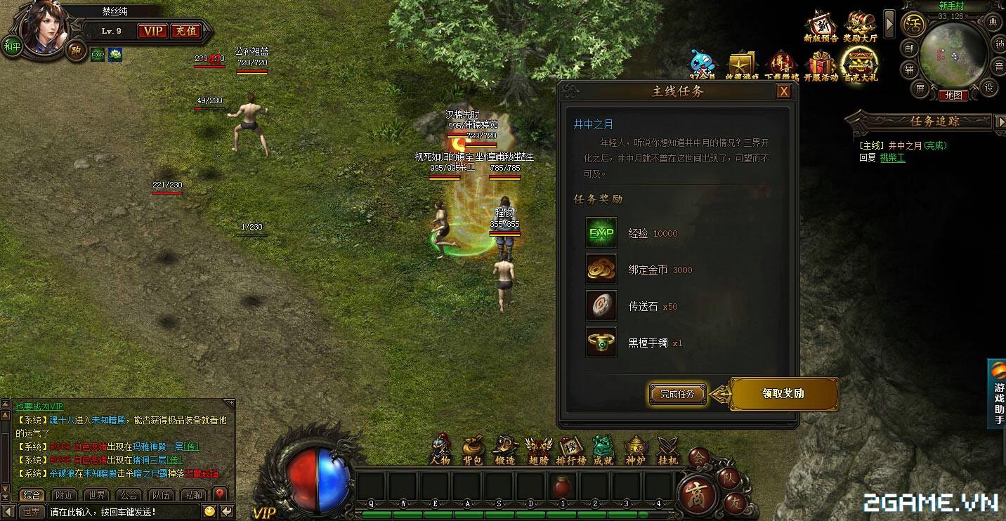Truyền Kỳ Bá Nghiệp: Tựa game hoài cổ và gameplay sâu sắc về Việt Nam 2