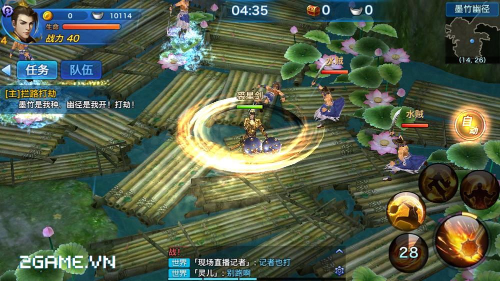 Bộ 3 game Võ Lâm Truyền Kỳ trên mobile của Kingsoft sẽ sớm về Việt Nam 0