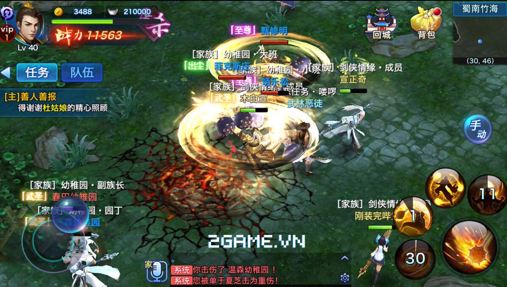 Bộ 3 game Võ Lâm Truyền Kỳ trên mobile của Kingsoft sẽ sớm về Việt Nam 6