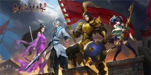 Bộ 3 game Võ Lâm Truyền Kỳ trên mobile của Kingsoft sẽ sớm về Việt Nam
