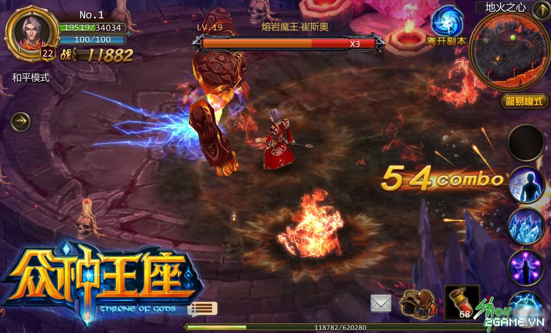 Có vẻ như Dấu Ấn Rồng Thiêng của Soha Game chỉ là game ăn theo tên? 4