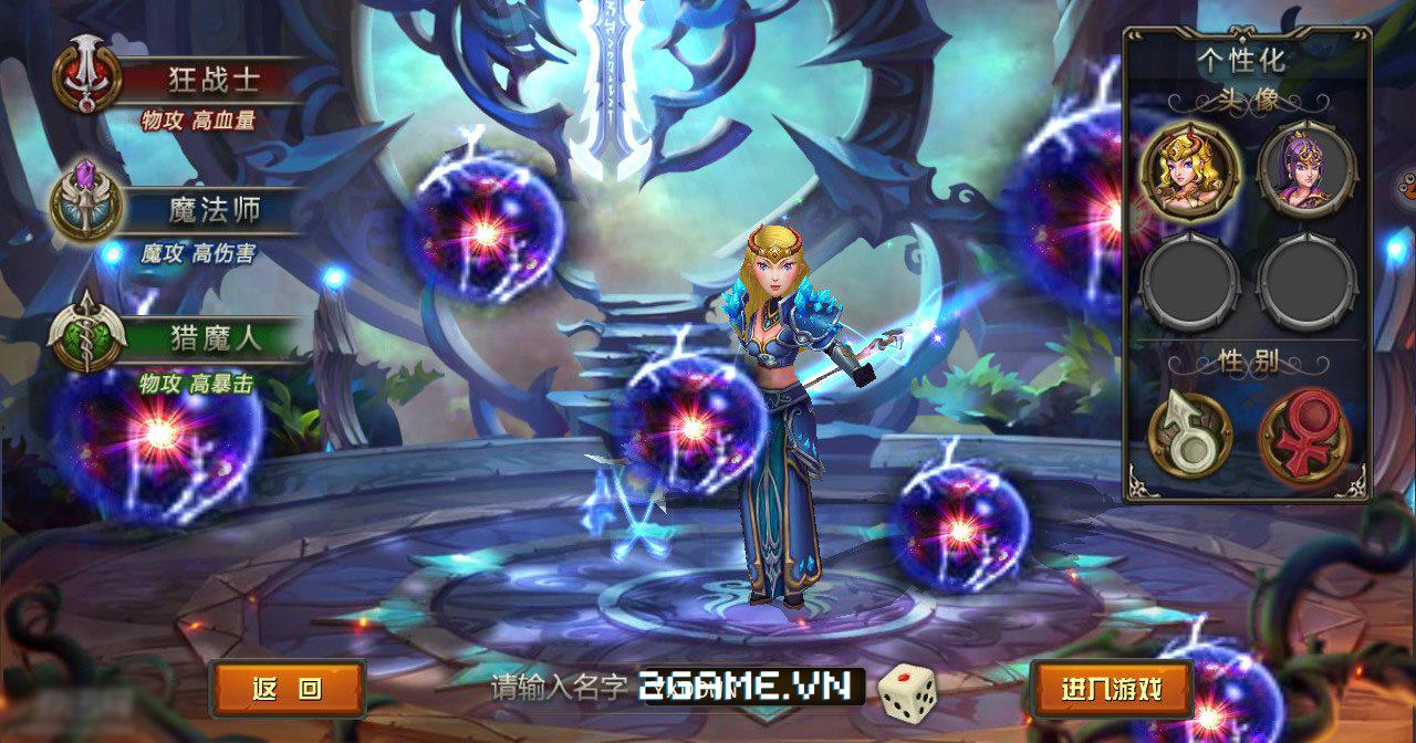 Có vẻ như Dấu Ấn Rồng Thiêng của Soha Game chỉ là game ăn theo tên? 2