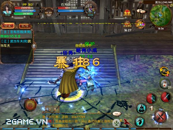 Ngọa Hổ Tàng Long mobile được VTC Mobile phát hành tại Việt Nam 1