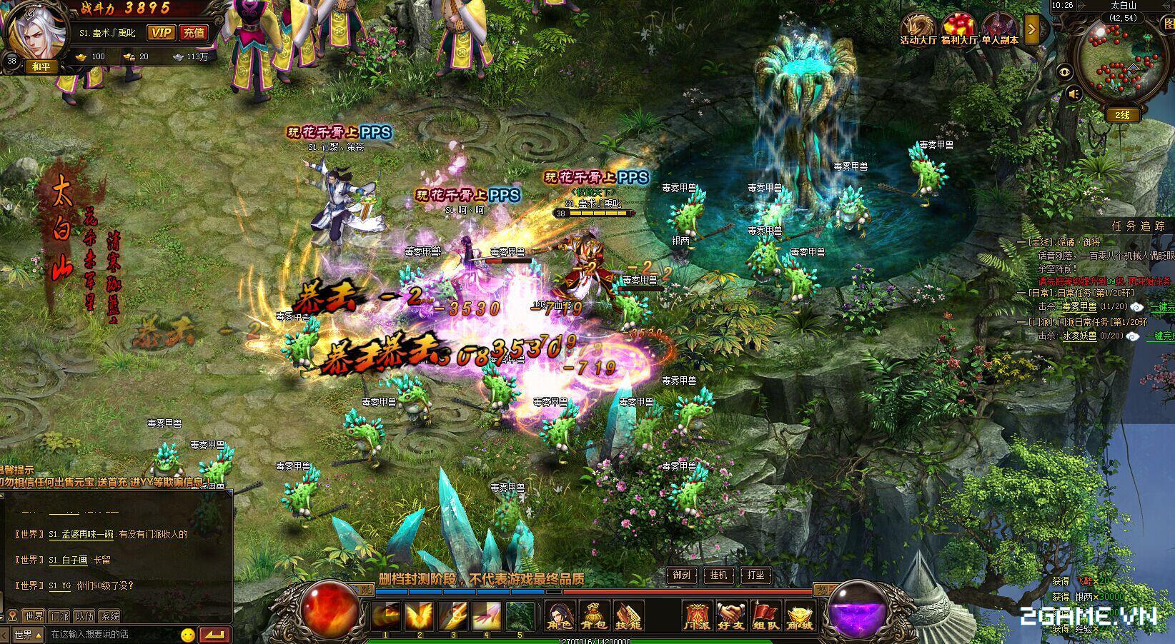 Webgame Hoa Thiên Cốt đã Việt hóa xong 0