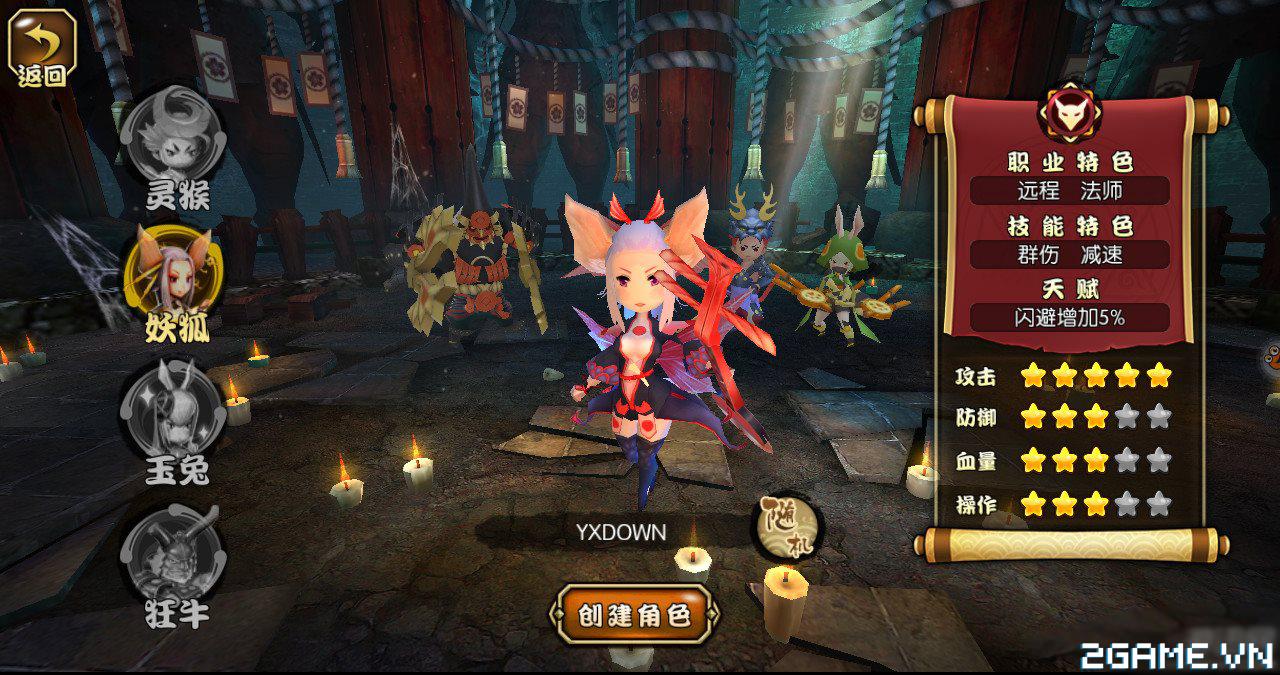 Yêu Du Ký 3D có hình ảnh phong cách Nhật, lối chơi Pk tự do 0