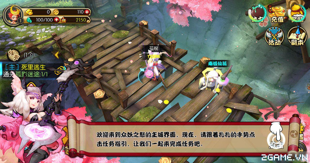 VTC Online ra mắt game Yêu Du Ký 3D 2