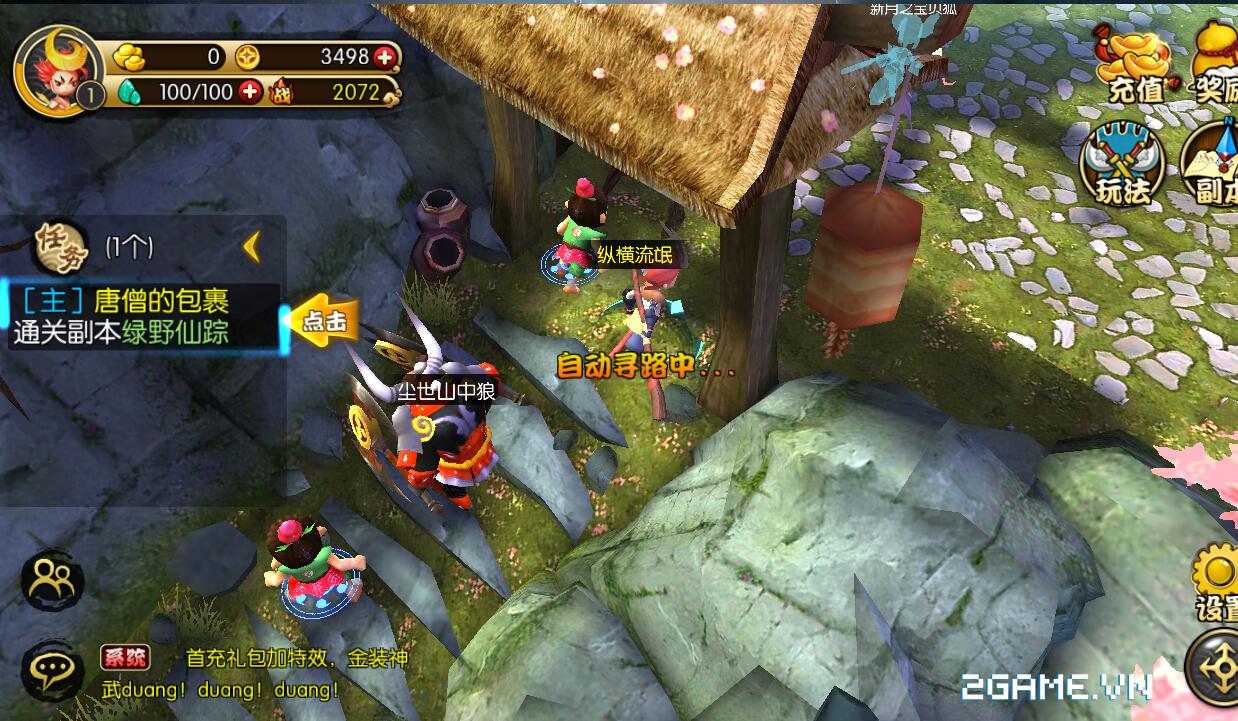 Yêu Du Ký 3D có hình ảnh phong cách Nhật, lối chơi Pk tự do 2