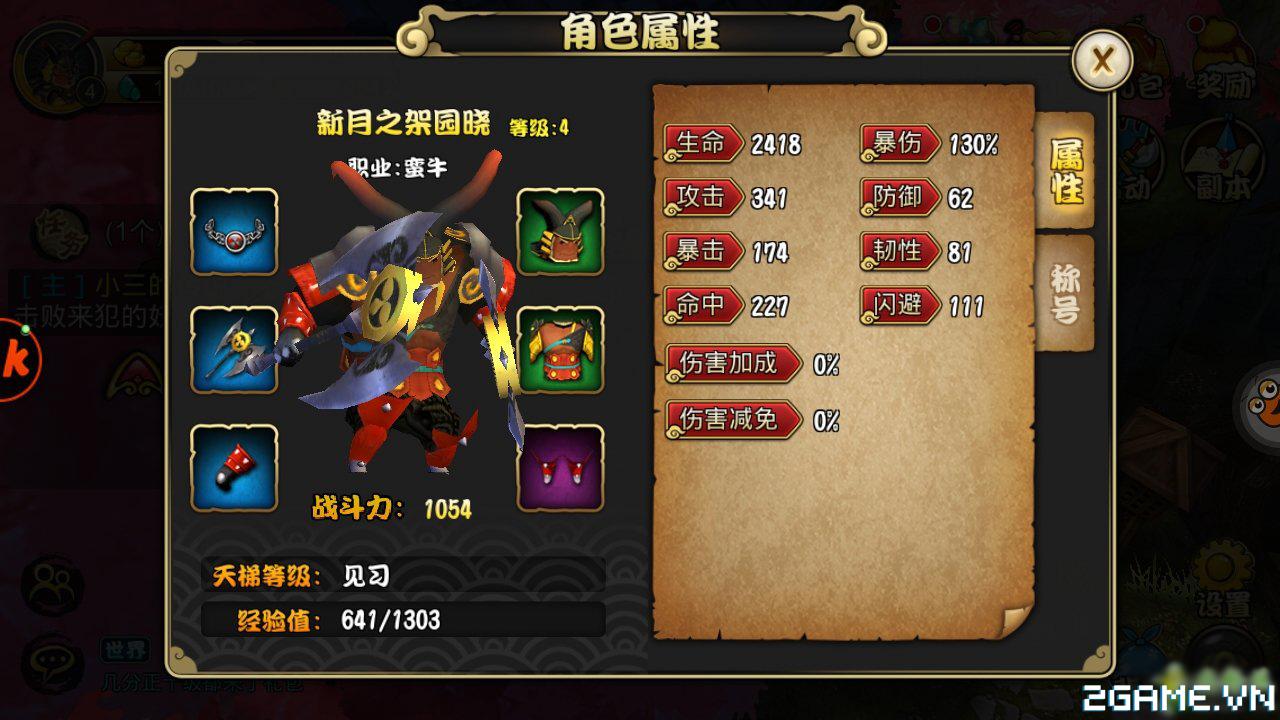 VTC Online ra mắt game Yêu Du Ký 3D 6
