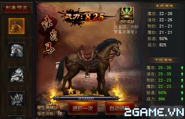 Game mới Chí Tôn Võ Lâm cập bến Việt Nam 4