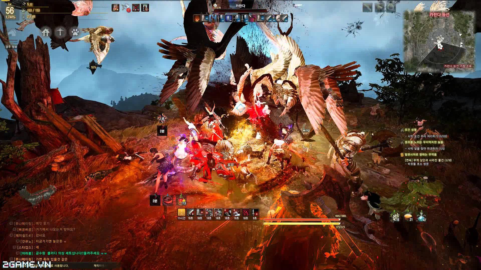 Game dành cho người chán game tàu: Black Desert Online 1