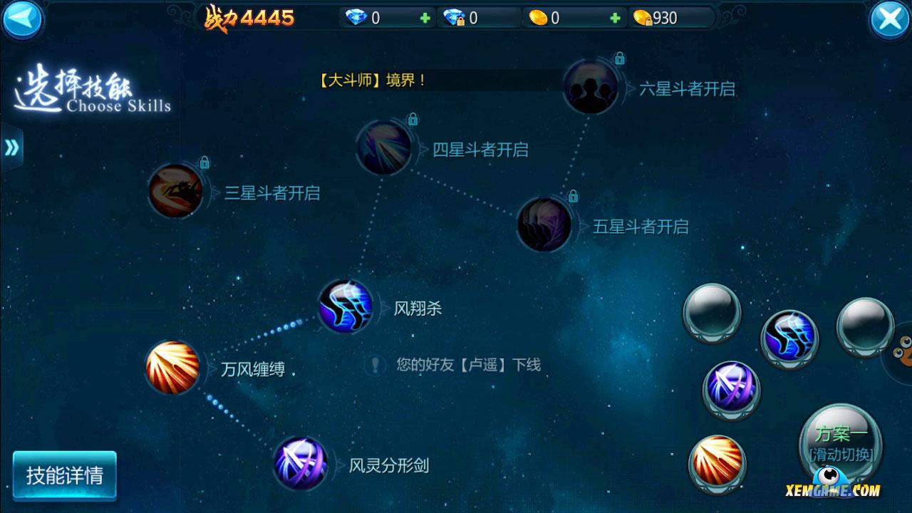 Thương Khung Chi Mộng: Khi game PC được chuyển thành game mobile hoàn hảo 5