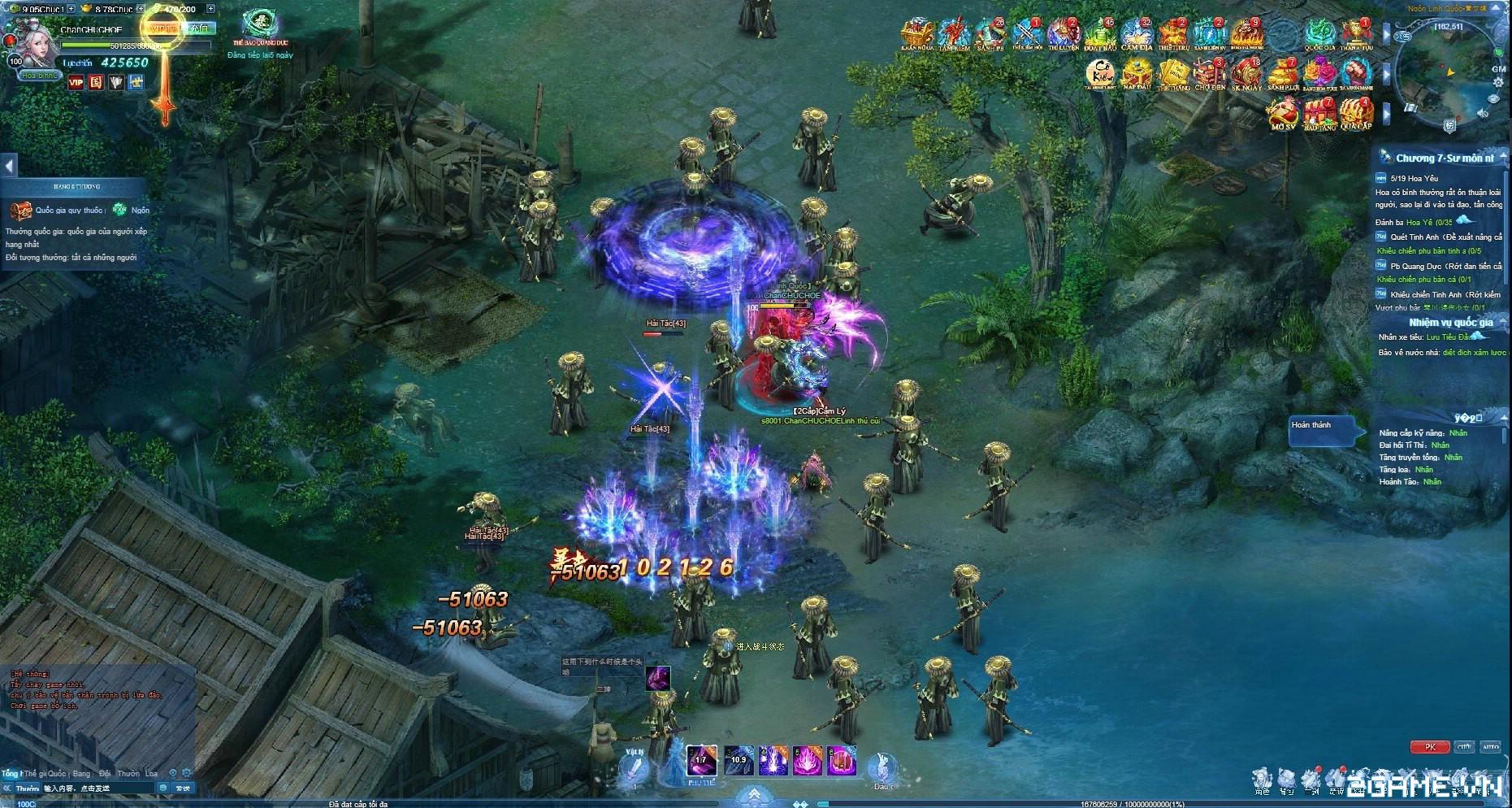 Võ Lâm Ngũ Tuyệt sắp được Soha Game phát hành 2