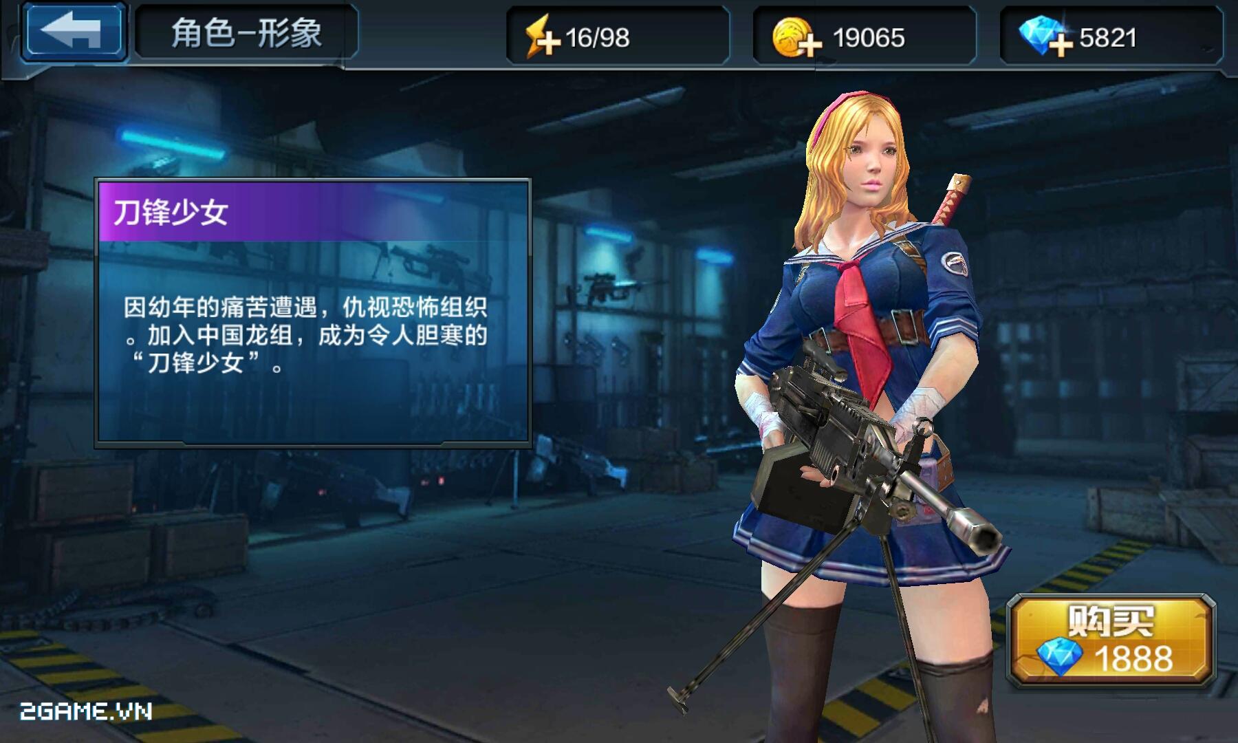 Chiến Dịch Huyền Thoại sẽ khiến bạn phải nghĩ khác về game mobile 0