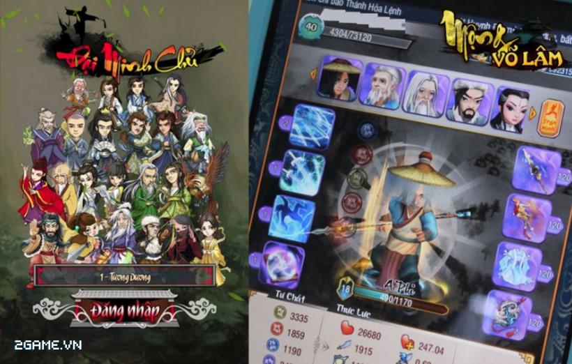 Lục Đại Tông Sư sẽ là dự án game kiếm hiệp trong mơ cho người Việt 0