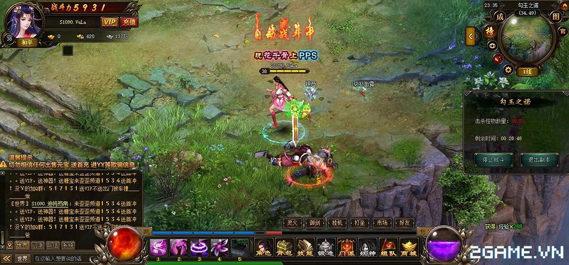 Hoa Thiên Cốt Web muốn nói rằng 'đừng xem thường webgame' 1