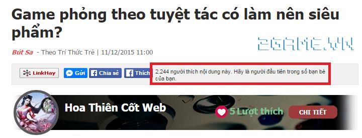 Hoa Thiên Cốt Web rơi vào tay Soha Game? 0