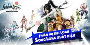 Song Long Truyền Kỳ là một sản phẩm hoàn hảo