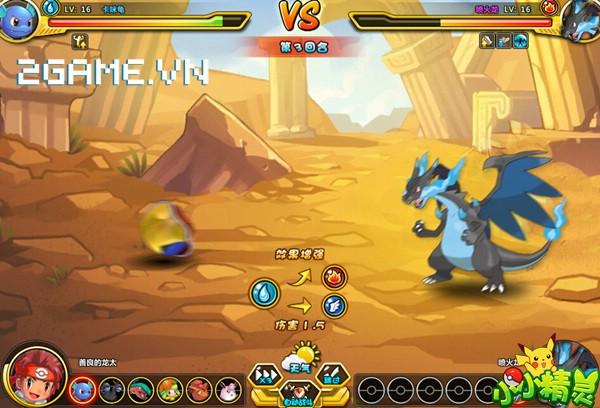 PoKéMon ZeZe chuẩn bị ra mắt làng game Việt 1