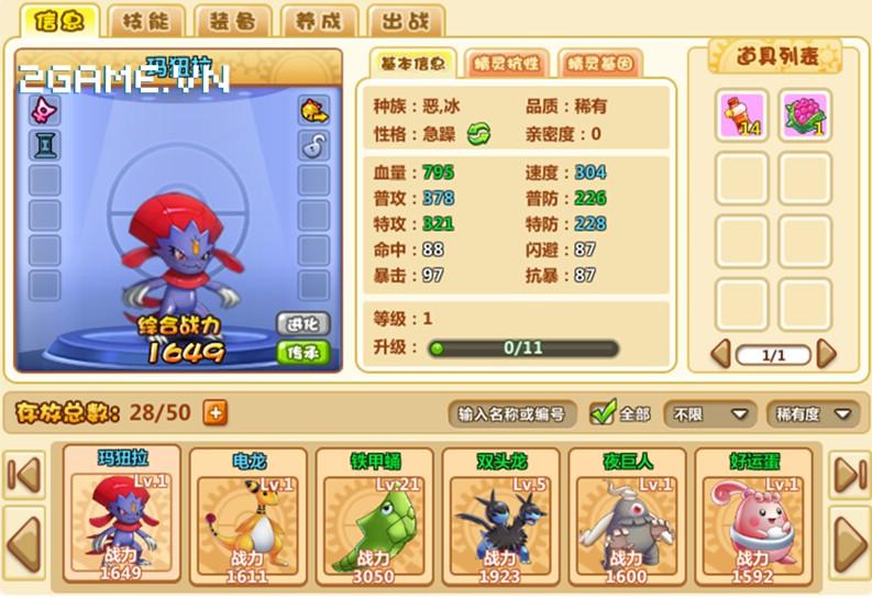 PoKéMon ZeZe chuẩn bị ra mắt làng game Việt 13