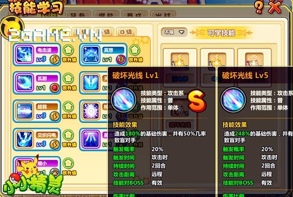 PoKéMon ZeZe chuẩn bị ra mắt làng game Việt 14