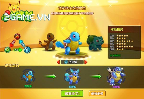 PoKéMon ZeZe chuẩn bị ra mắt làng game Việt 0