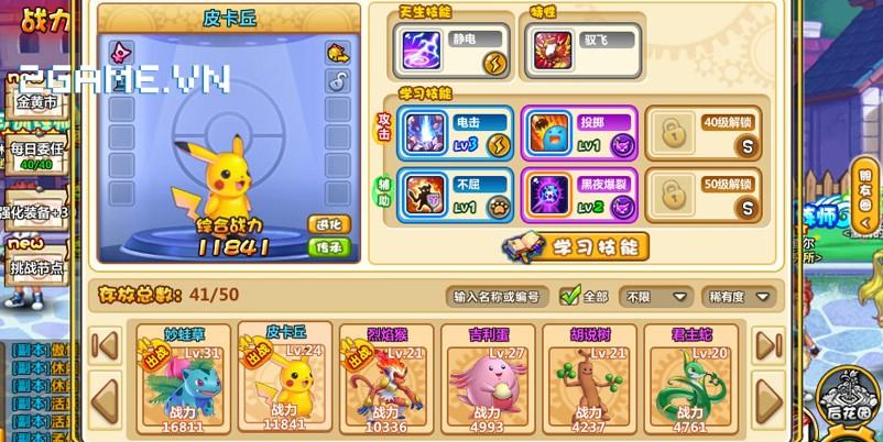 PoKéMon ZeZe chuẩn bị ra mắt làng game Việt 4