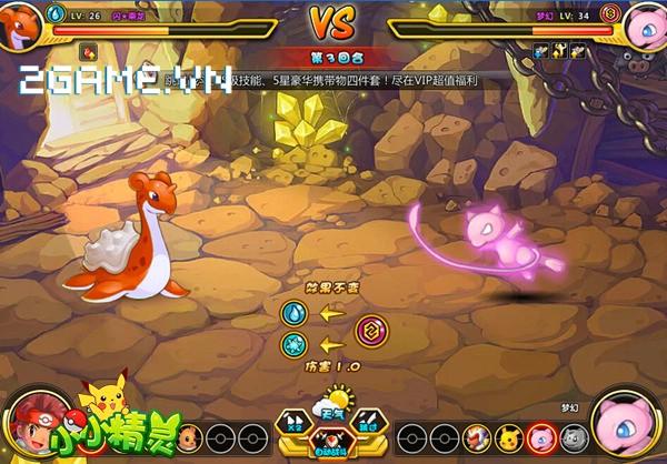 PoKéMon ZeZe chuẩn bị ra mắt làng game Việt 6