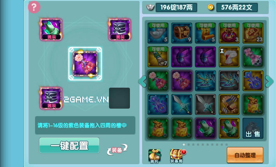 Game ăn theo phim truyện Vân Trung Ca về Việt Nam 4