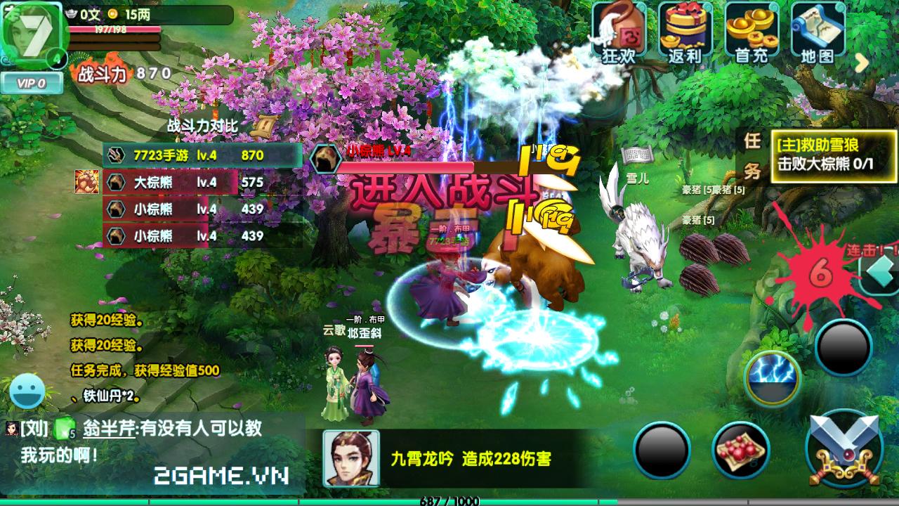 Game ăn theo phim truyện Vân Trung Ca về Việt Nam 5