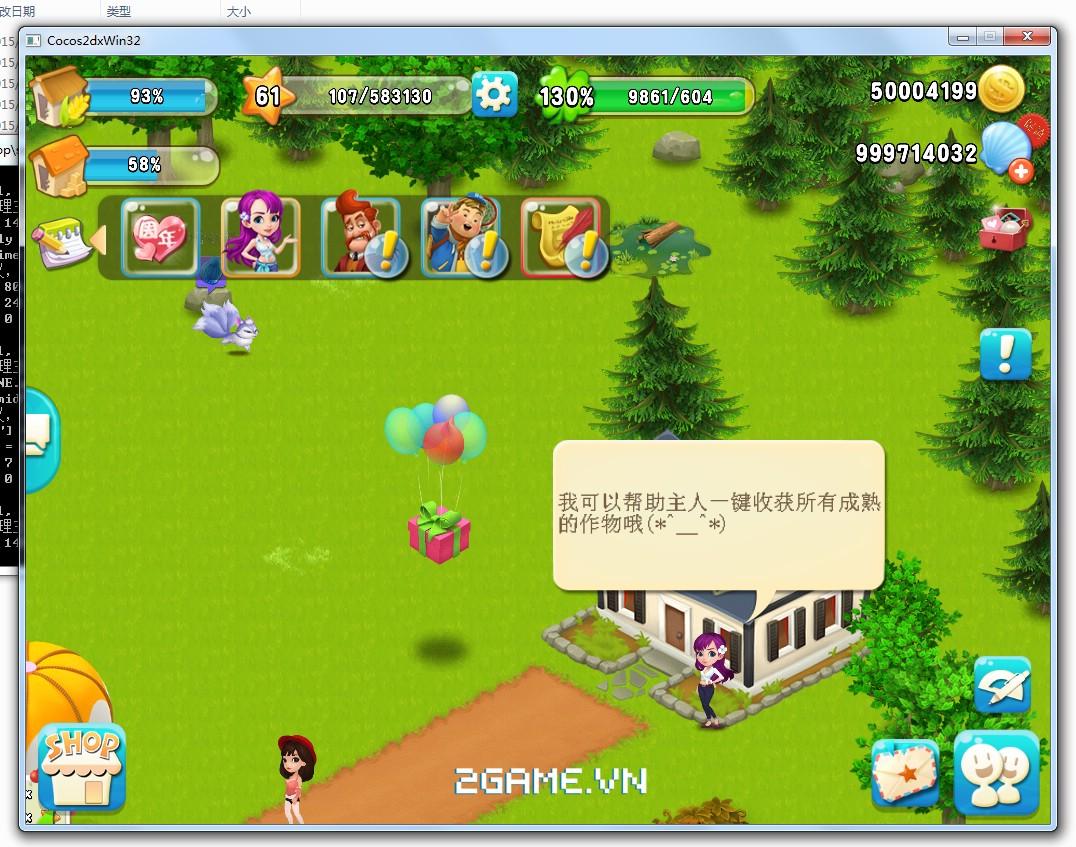 Vườn Vui Vẻ 3V chuẩn bị ra mắt tại Việt Nam 5