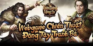 Chơi game Thiên Tướng Hùng Sư để gặp thần tượng Thành Long