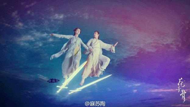 Hoa Thiên Cốt – Từ tác phẩm điện ảnh cho đến thế giới game 1