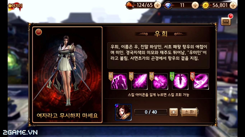 Heroes Migeom - Game Hàn chất lượng cao cập bến Việt Nam 7