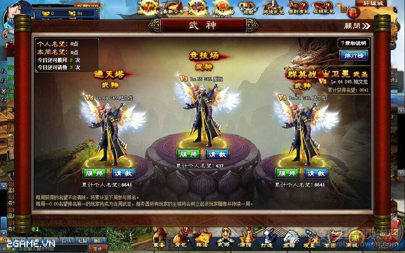 Hồi Đáo Tam Quốc - Webgame chuyển thể từ phim đến Việt Nam 10