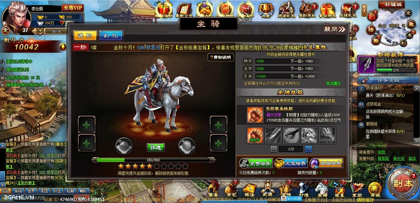 Hồi Đáo Tam Quốc - Webgame chuyển thể từ phim đến Việt Nam 12